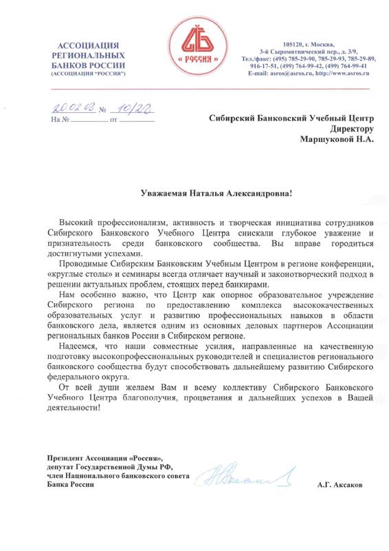 Получение валютного сертификата для кассира г.владимир получение сертификата материнский капитал